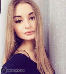 Мария Цылева