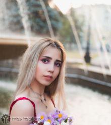 Кристина Середа
