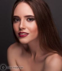 Kristina Erkina