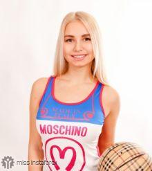 Aleksandra Busyreva