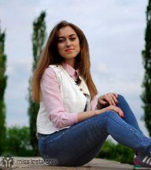 Diana Fahrullina
