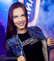 Tat`yana Mihaylovskaya