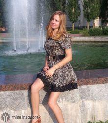 Alina Martynova