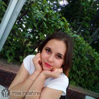 Салихова Лейсан