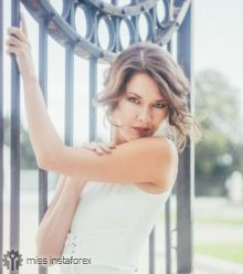 Alina Shulenina