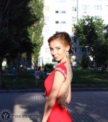 Anastasiya Malysheva