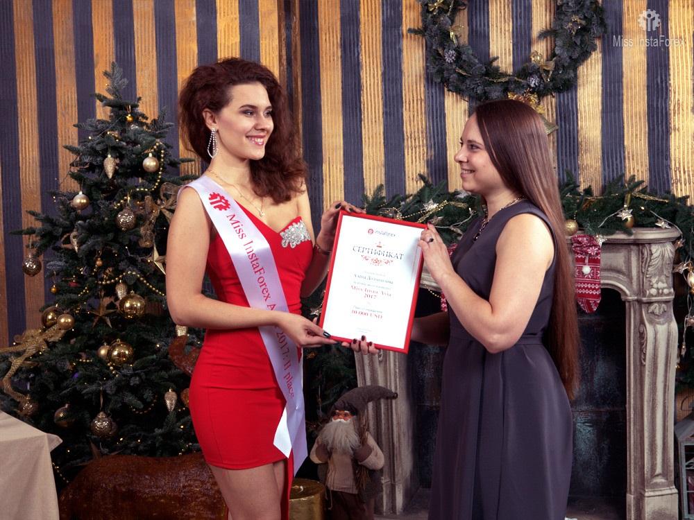 Miss-instaforex-asia.com форекс кросс